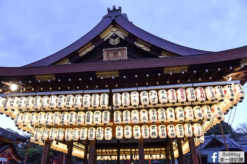 京都祇園八坂神社,圓山公園賞楓(周遭景點,日本三大祭祇園祭)