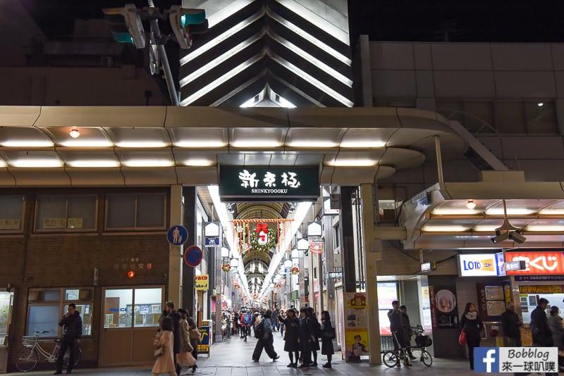 晚上京都祇園、河原町逛街景點整理