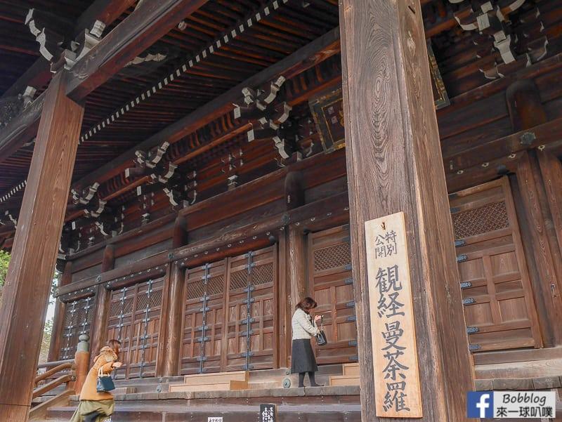 Rei-Shozan-Shinsho-Gokuraku-ji-26