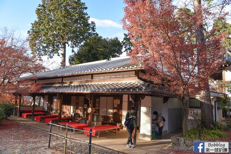 Rei-Shozan-Shinsho-Gokuraku-ji-7