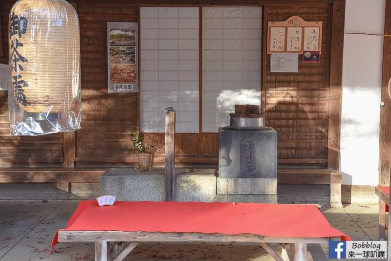 Rei-Shozan-Shinsho-Gokuraku-ji-8
