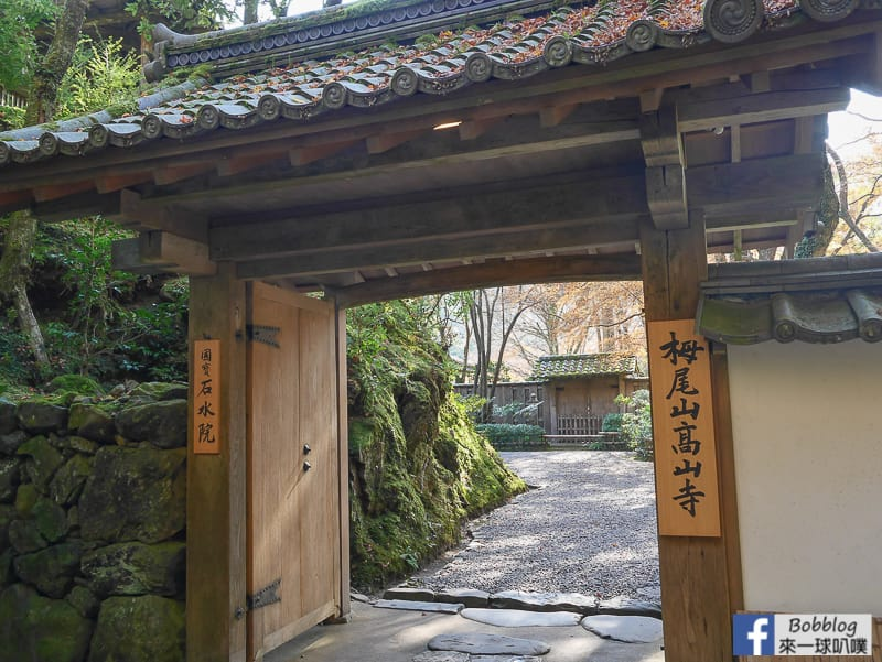 Kosanji-Temple-15