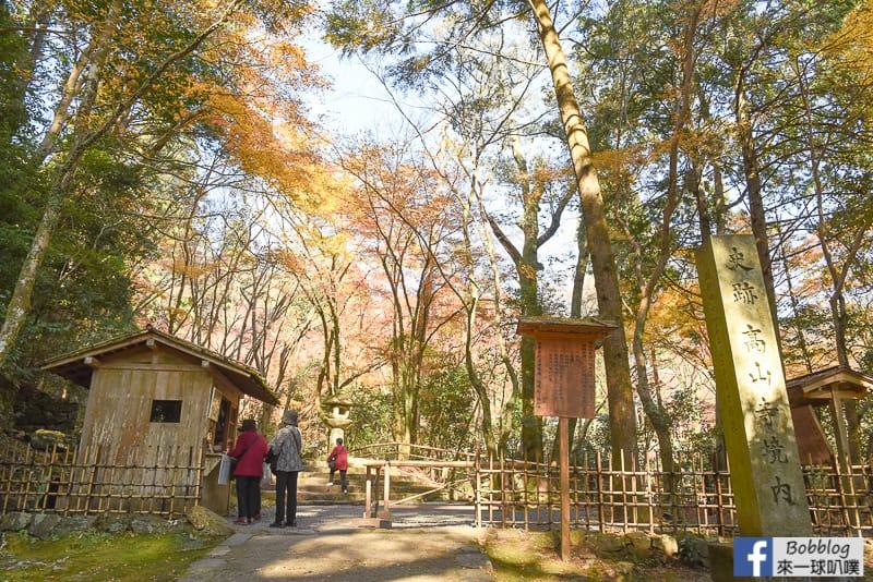 Kosanji-Temple-32