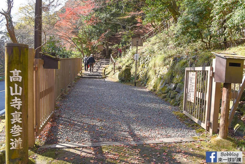 Kosanji-Temple-7