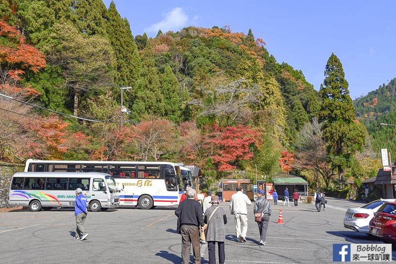 Kosanji-Temple