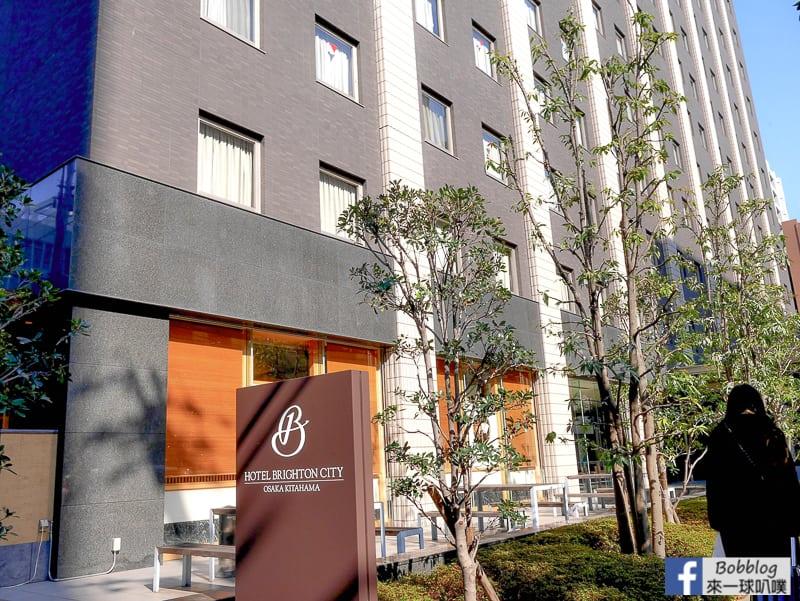Hotel-Brighton-City-Osaka-Kitahama