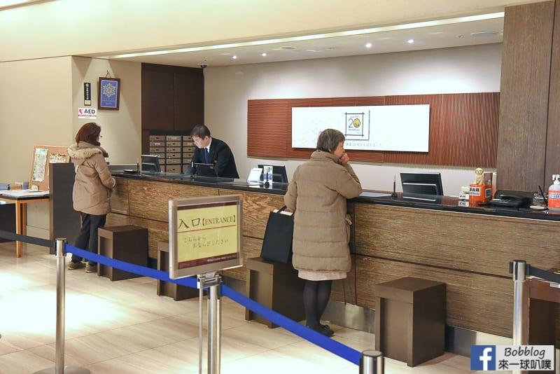 Mitsui-Garden-Hotel-Kyoto-Shijo-18