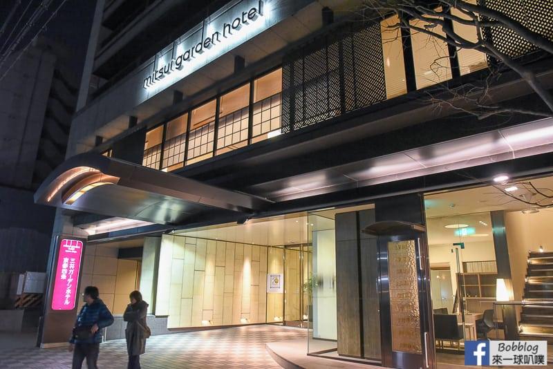Mitsui-Garden-Hotel-Kyoto-Shijo-19