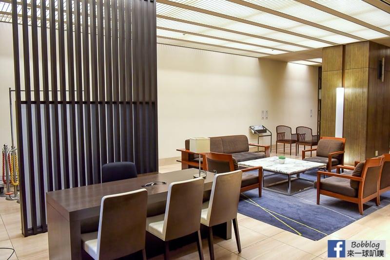 Mitsui-Garden-Hotel-Kyoto-Shijo-22
