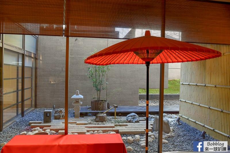 Mitsui-Garden-Hotel-Kyoto-Shijo-30