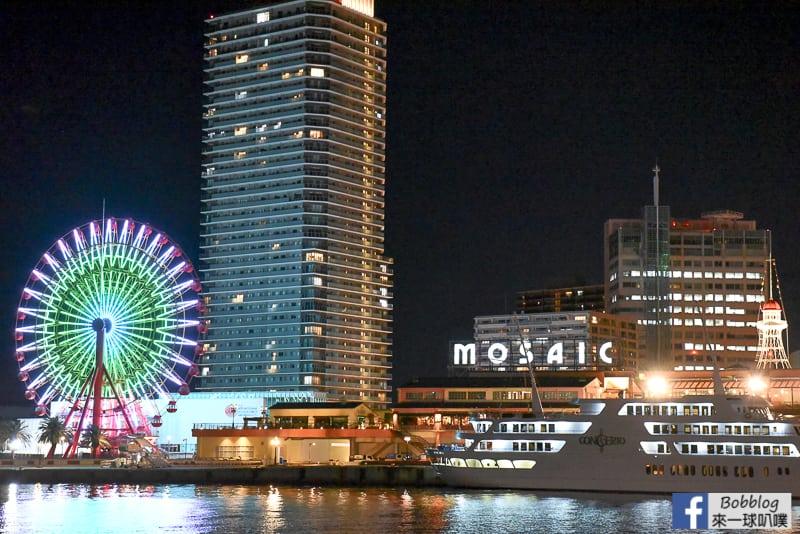 kobe-meriken-park-oriental-hotel-34