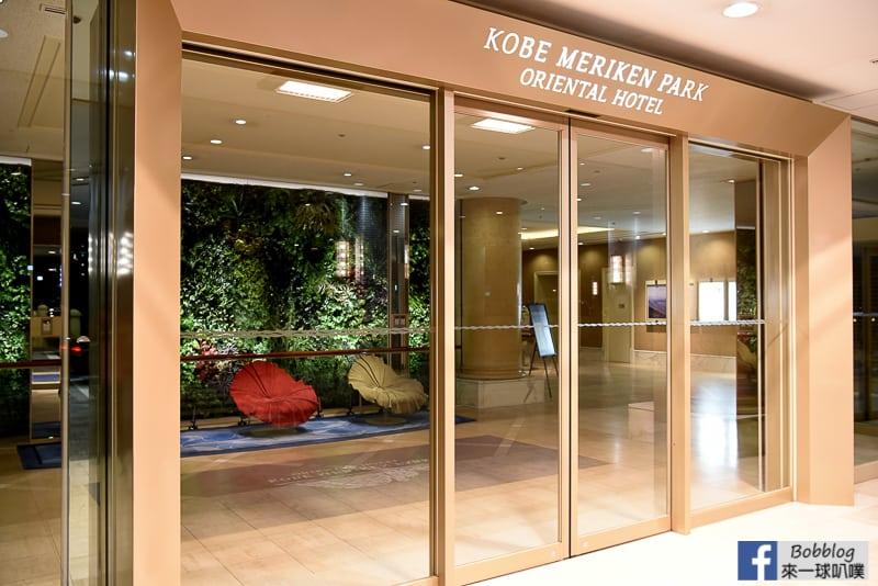 kobe-meriken-park-oriental-hotel-38