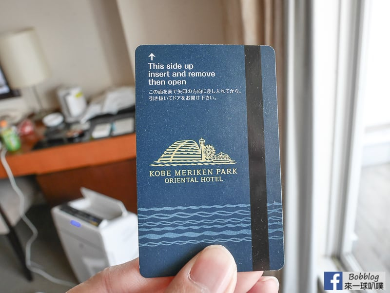 kobe-meriken-park-oriental-hotel-42