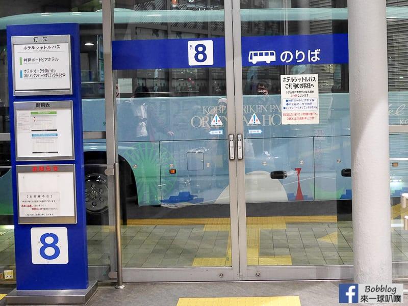 kobe-meriken-park-oriental-hotel-7