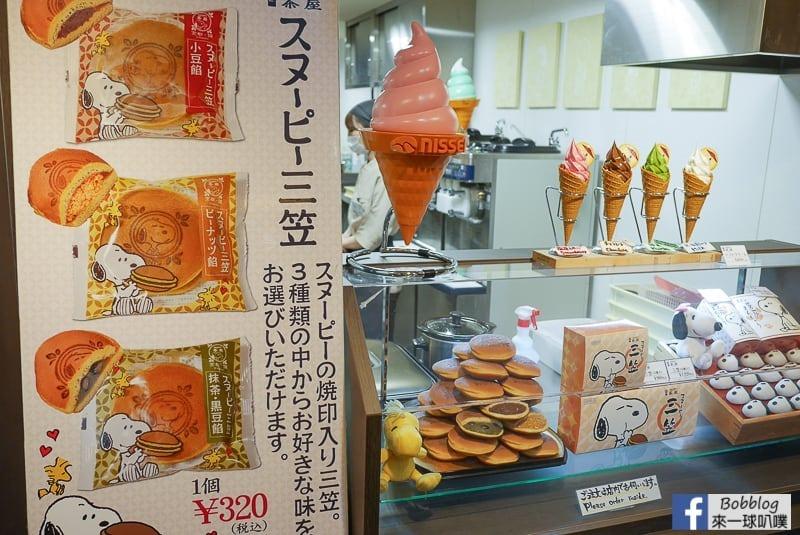 NishikiMarket-58