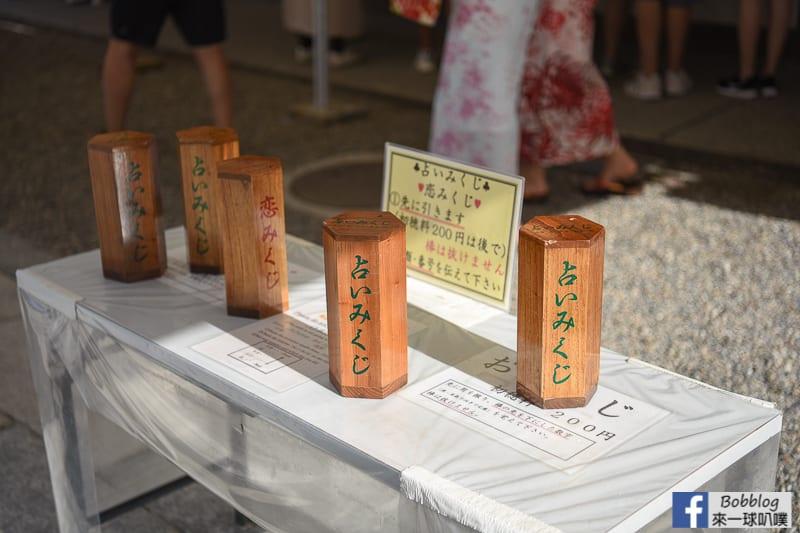 kiyomizu-temple-82