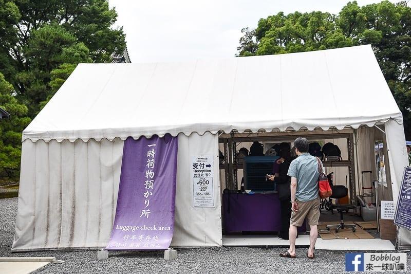 kyoto-Nijo-Castle-10