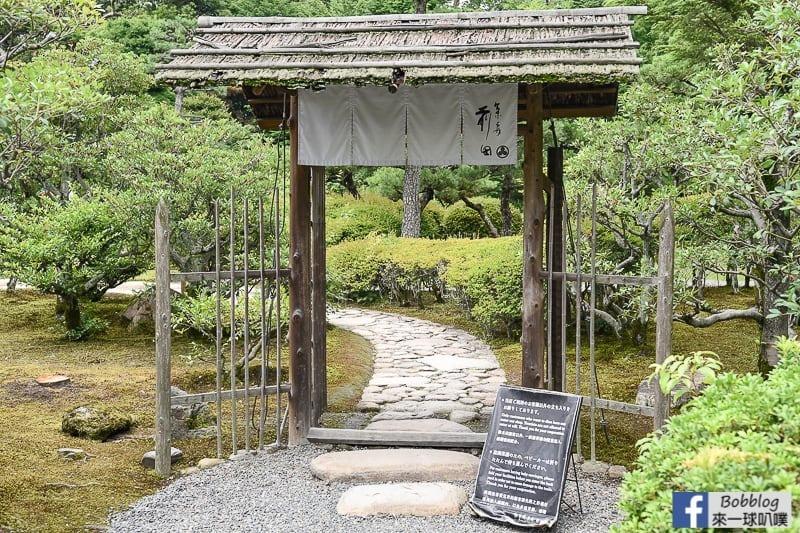 kyoto-Nijo-Castle-33