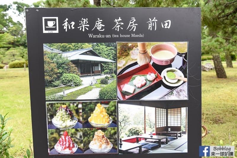 kyoto-Nijo-Castle-36
