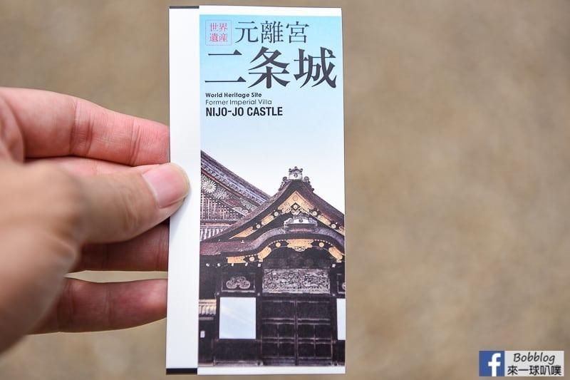 kyoto-Nijo-Castle-7