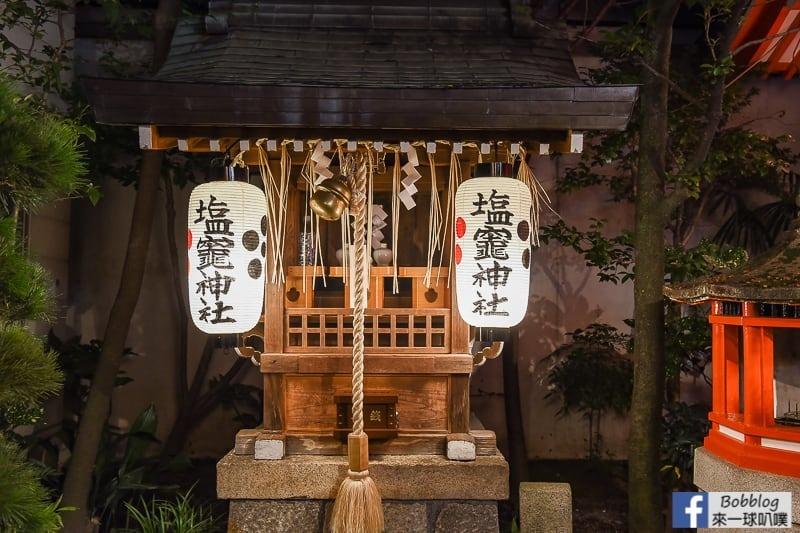 kyoto-shine-5