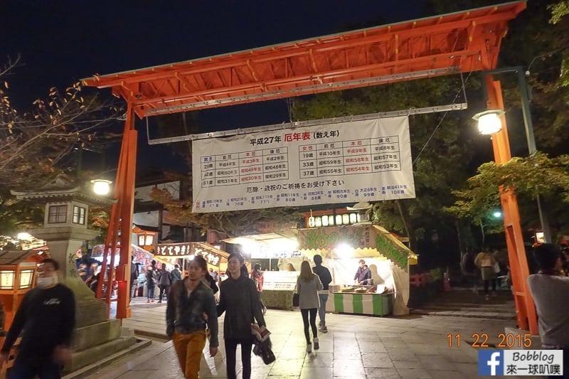 kyoto-shopping-12