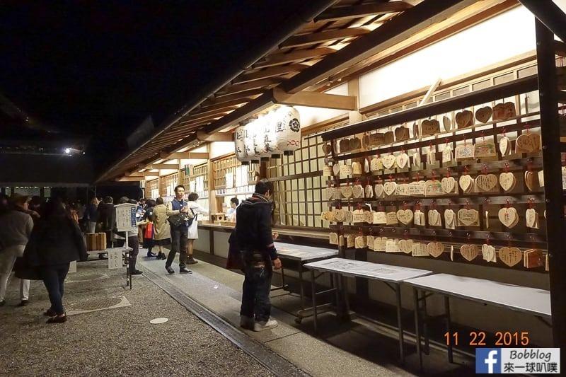 kyoto-shopping-14