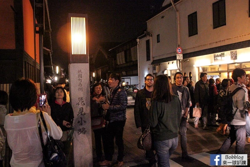 kyoto-shopping-2
