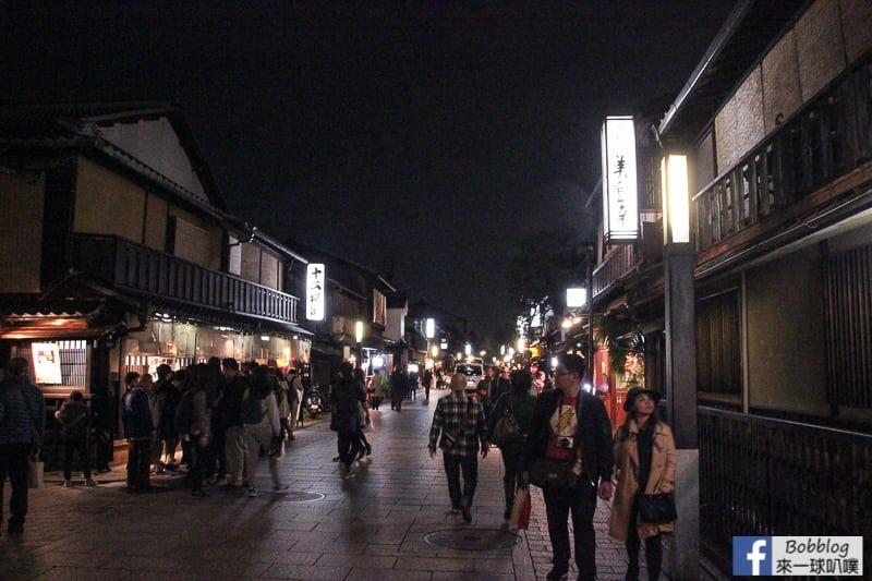 kyoto-shopping-3