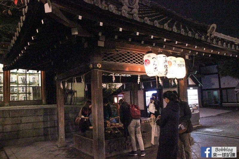 kyoto-shopping-7