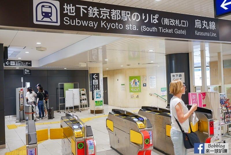 kyoto-subway-ticket-5