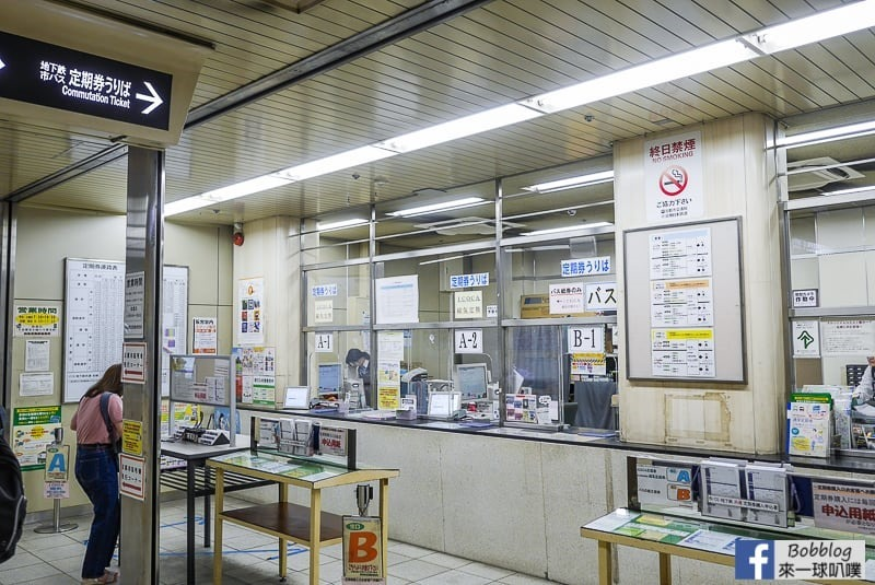 kyoto-subway-ticket-8