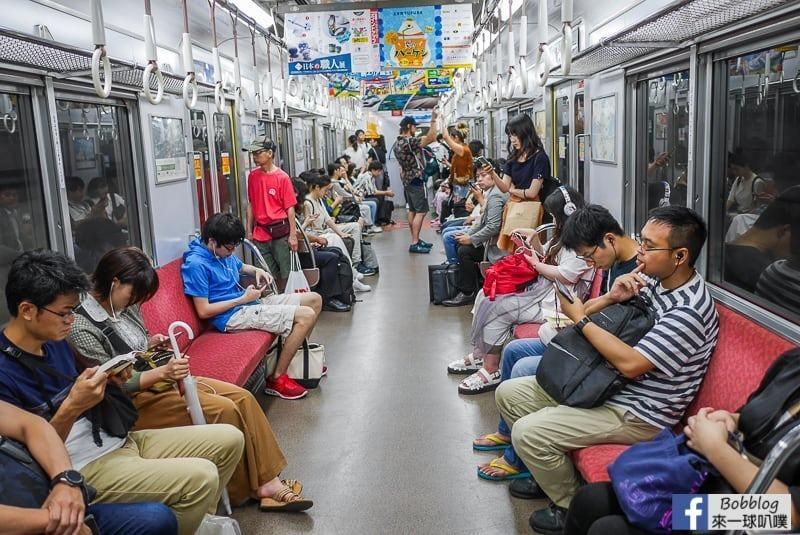 kyoto-subway-ticket-9