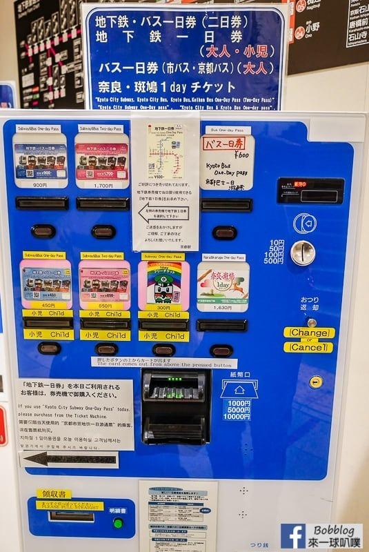 kyoto-subway-ticket