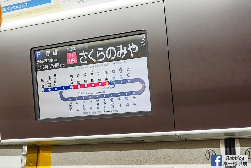 kyoto-to-usj-12