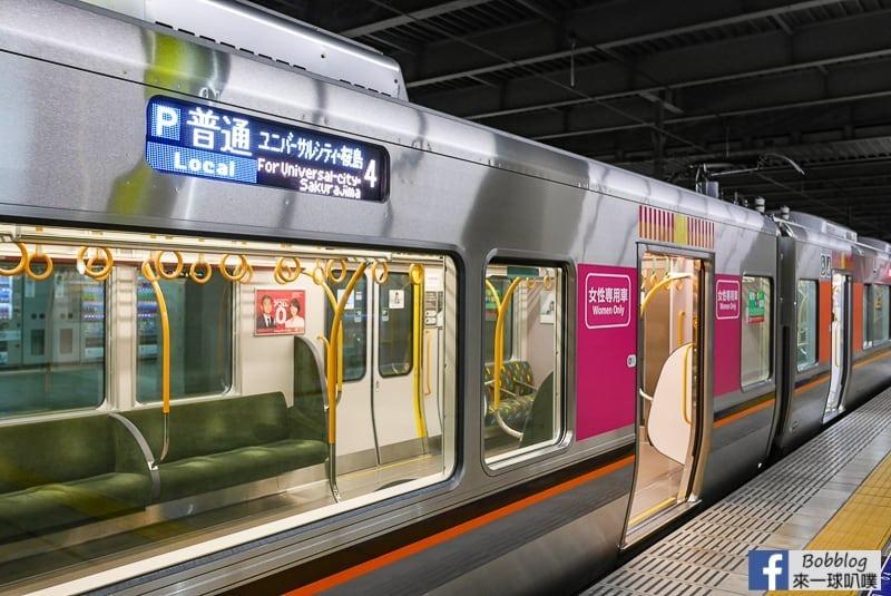 kyoto-to-usj-13