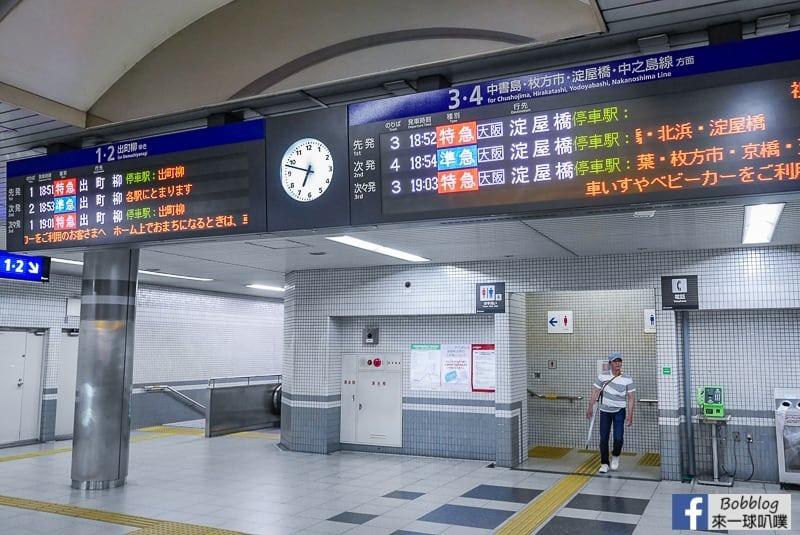 kyoto-to-usj-5