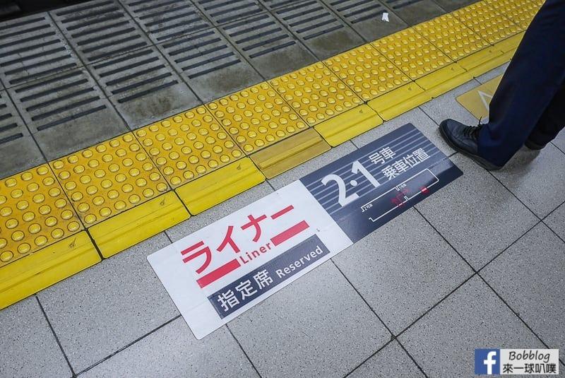 kyoto-to-usj-6