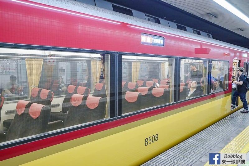 kyoto-to-usj-8