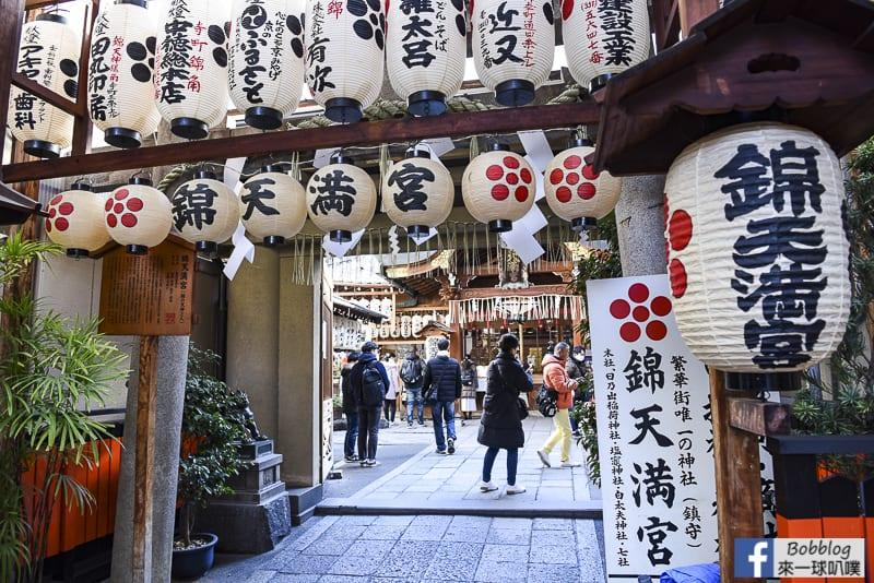 Nishiki-Market-11