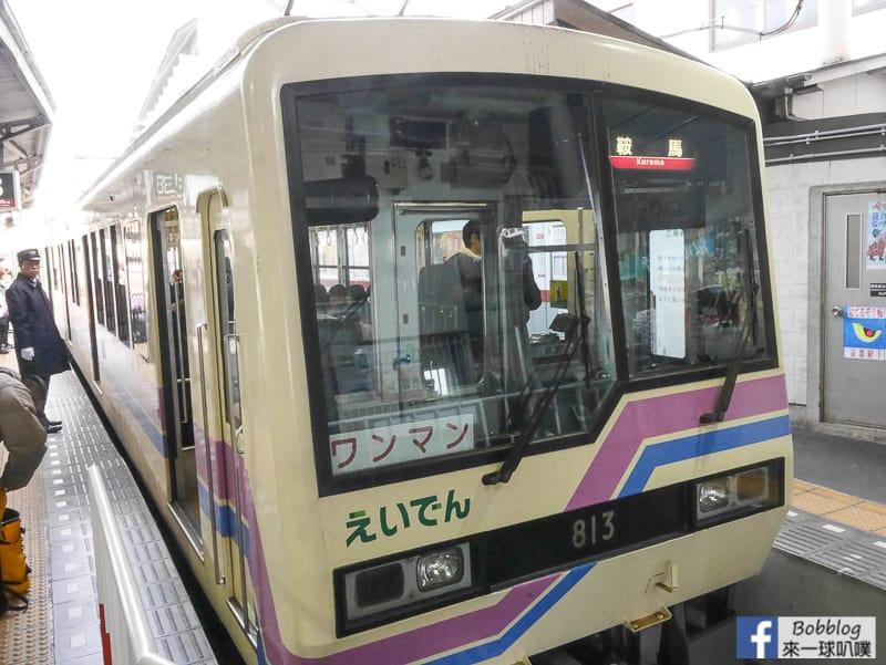 Eizan-Electric-Railway-6