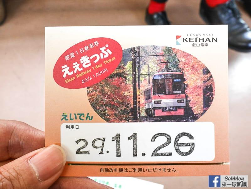 Eizan-Electric-Railway-8
