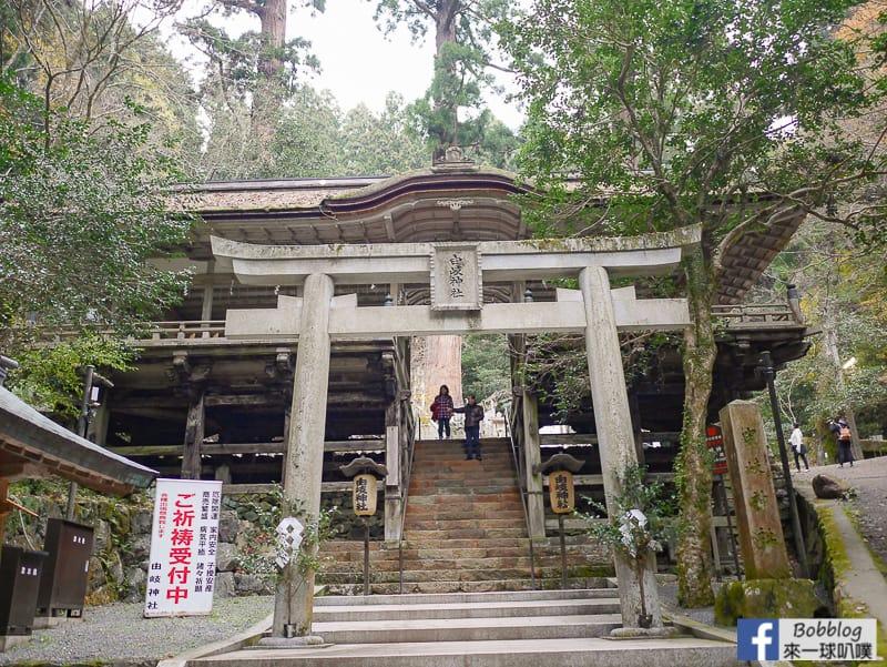 Kurama-dera-16