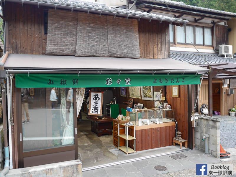 Kurama-dera-7