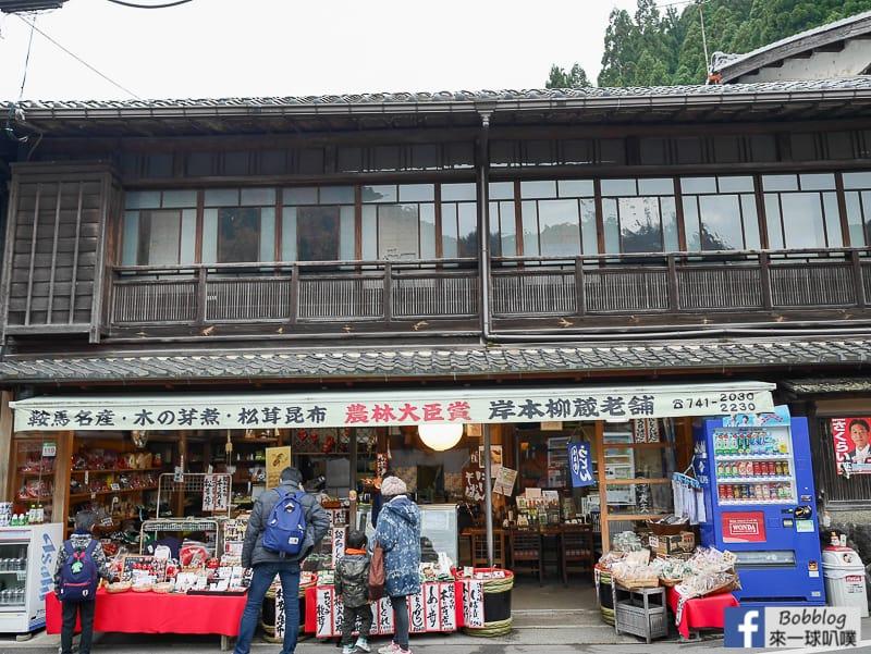 Kurama-dera-8