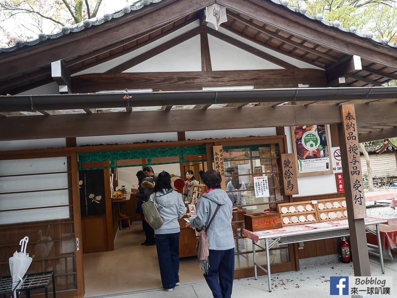 Shimogamo-Shrine-10
