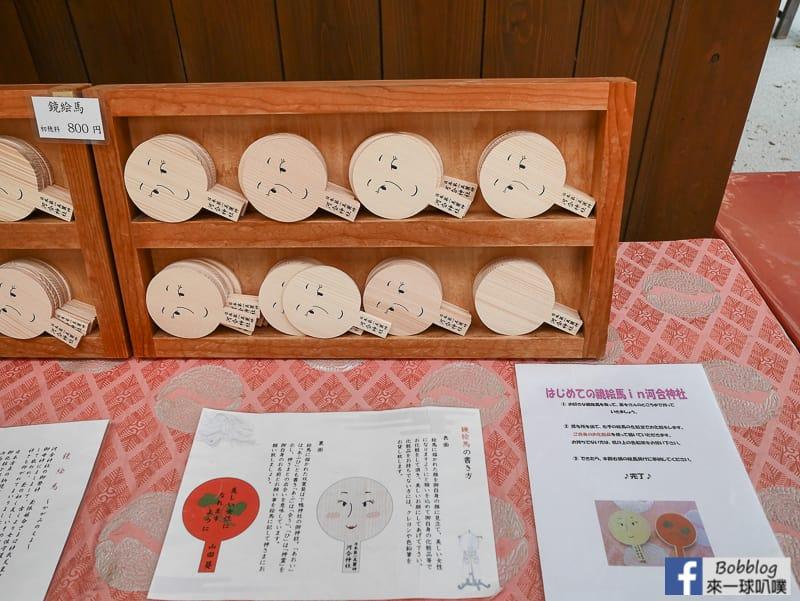 Shimogamo-Shrine-11