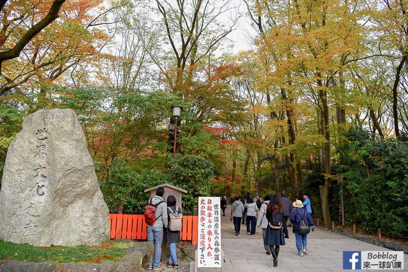Shimogamo-Shrine-8