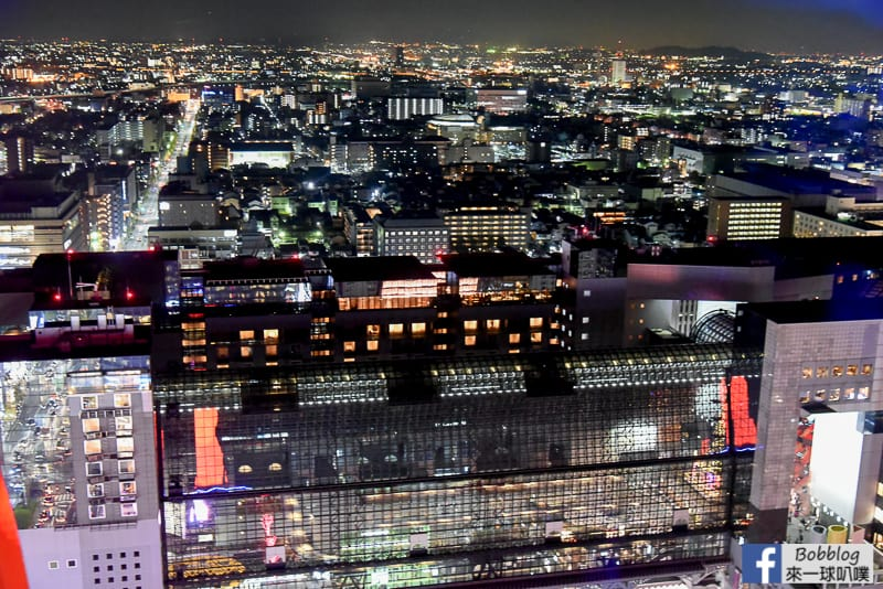 kyoto-tower-30