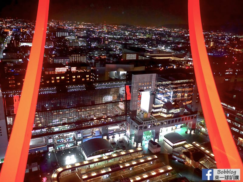 kyoto-tower-35